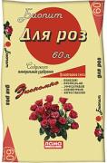 """Грунт Биопит """"Для роз"""""""