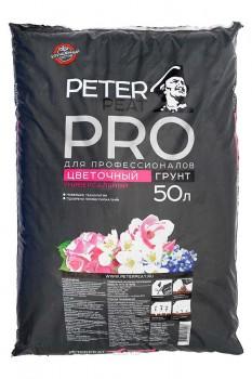 Грунт цветочный Peter peat Pro