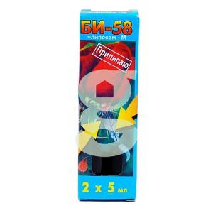 БИ-58 от тли, клещей и медяниц, 2x5 мл