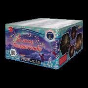 Батарея салютов Галактика Зимнее волшебство
