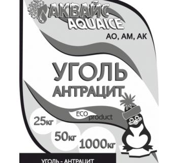 Уголь-антрацит (АО, АМ, АК)