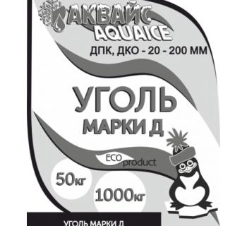 Уголь марки Д (ДПК, ДКО)