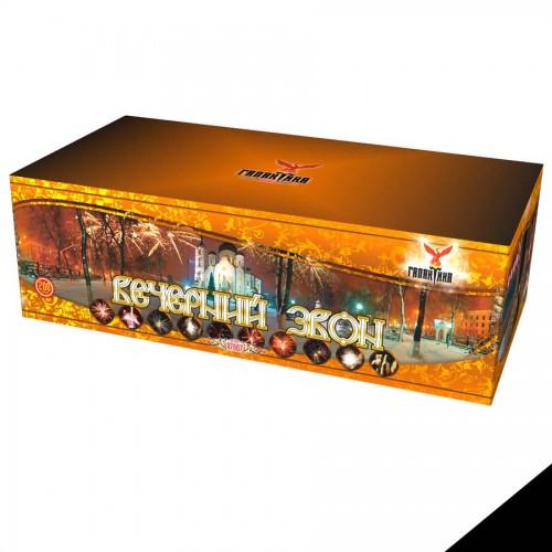 Батарея салютов Галактика Вечерний звон коробка