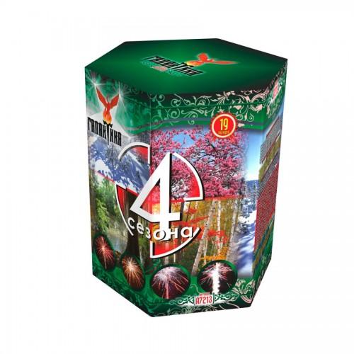 """Батарея салютов Галактика """"Четыре сезона"""" мягкая упаковка"""