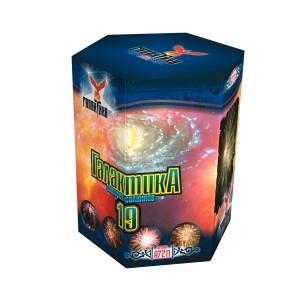 """Батарея салютов Галактика """"Галактика 19"""" модуль"""