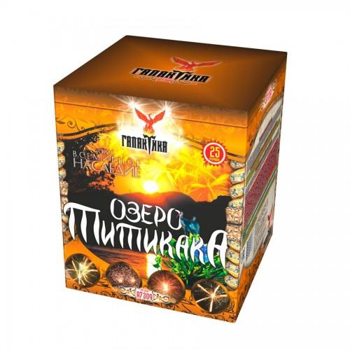 "Батарея салютов Галактика ""Озеро Титикака"" в коробке"