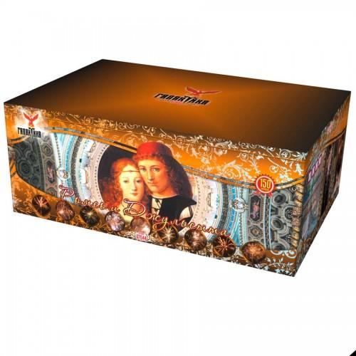 """Батарея салютов Галактика """"Ромео и Джульетта"""" коробка"""