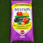 """Грунт """"Богатырь"""" для томатов перцев и баклажанов"""