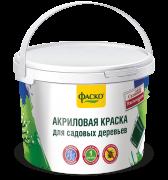 Краска для садовых деревьев ФАСКО в ведре  2,5 кг.