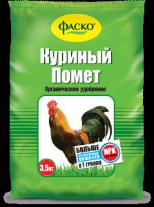 Удобрение органическое сухое Фаско  Куриный помет 3,5 кг.