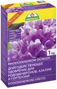 Greenworld Долгодействующее удобрение для рододендронов, азалий и гортензий 1 кг