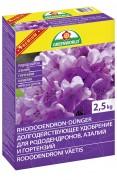 Greenworld Долгодействующее удобрение для рододендронов, азалий и гортензий 2,5 кг
