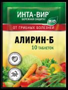 Фунгицид Алирин Б Инта Вир  10 табл