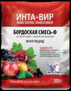 Бордоская смесь Инта-Вир  200 г.