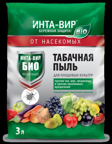 ИНТА-ВИР Табачная пыль 3 л.