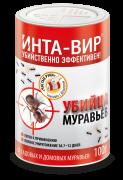 Инсектицид Инта-Вир средство от муравьев 100г