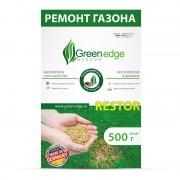 Семена газона Green-edge 0.5 (Германия)