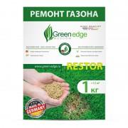 Семена газона Green-edge 1 кг (Германия)