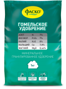 Удобрение гранулированное Фаско Гомельское