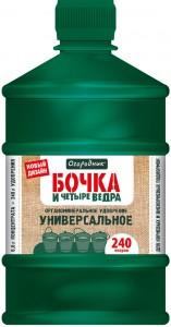 """Удобрение  Огородник """"Бочка"""" универсальное"""