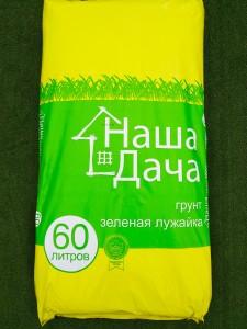 """Грунт Наша Дача """"Зелёная лужайка"""" (для газона)"""