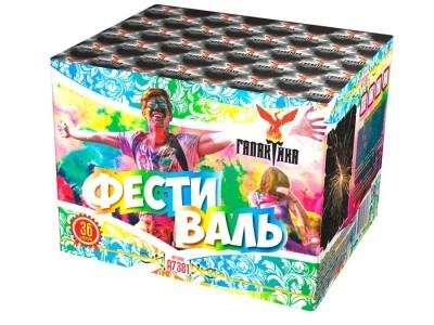Батарея салютов Галактика Фестиваль