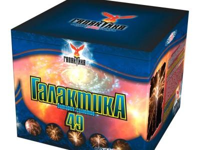 Батарея салютов Галактика Галактика 49