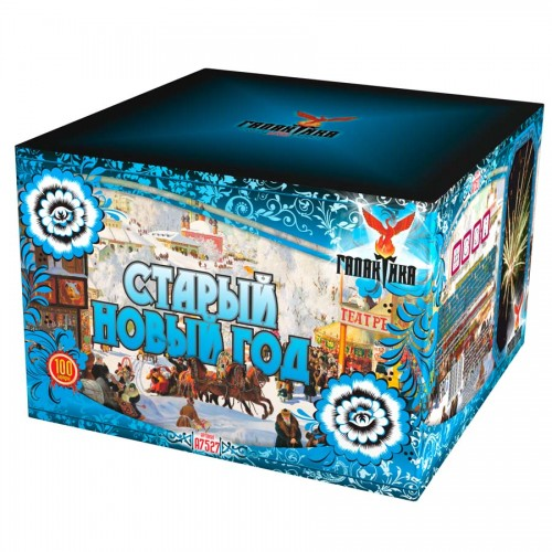 Батарея салютов Галактика Старый Новый год
