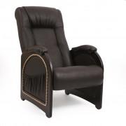 Кресло для отдыха, модель 43