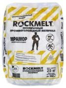 Cоль техническая №3  Rockmelt 20 кг
