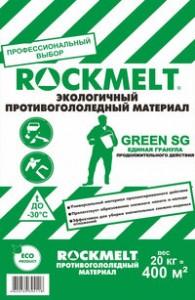 ROCKMELT (Рокмелт) Green SG мешок 20 кг.