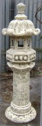 Японский фонарь высокий